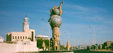 Sharm El Sheikh City Council entrance