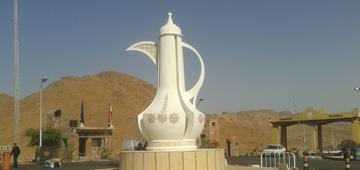 shape of jug ( Dallah )