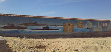 جدارية مدخل القاعدة البحرية بالاسكندرية