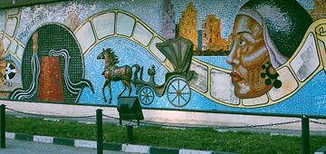 جدارية محطة الرمل