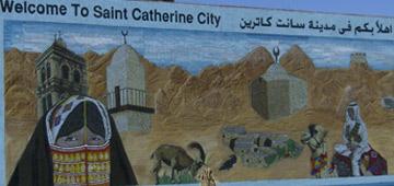 (سانت كاترين (بلدة البدو