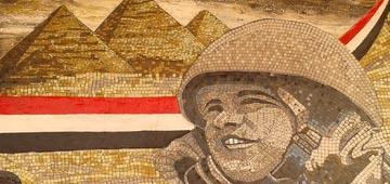 جدارية مدينة الحمام